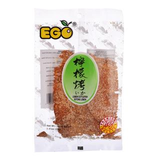 Ego Lemon Cuttlefish