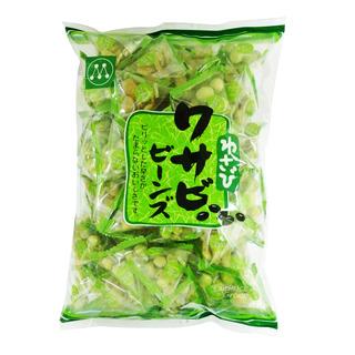 Yamata Nut Pack - Wasabi