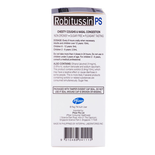 Robitussin PS Cough Syrup