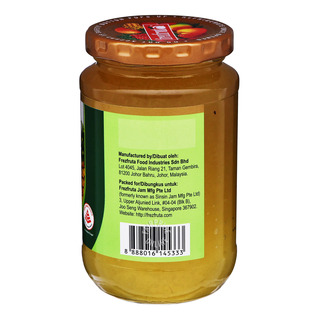 Frezfruta Jam - Mixed Fruits (No Cane Sugar Added)