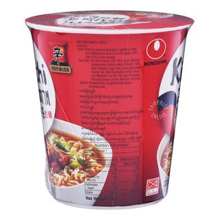 Nongshim Instant Cup Noodle - Kimchi