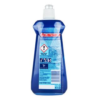 Finish Rinse Aid Dishwasher - Shine and Protect