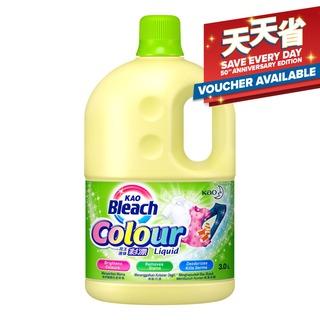 Kao Bleach Liquid - Colour