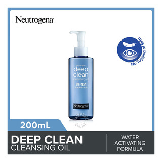 Neutrogena Deep Clean Cleansing Oil 200ml| FairPrice