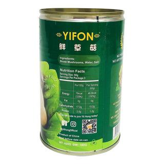 Yifon Straw Mushrooms - Whole Premium