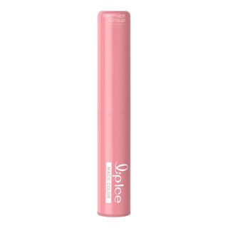 Mentholatum Lip Ice Sheer Colour Lip Balm - Strawberry