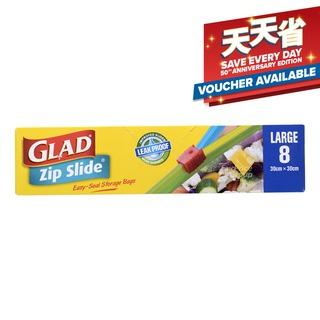 Glad Zip Slide Storage Bags - Large