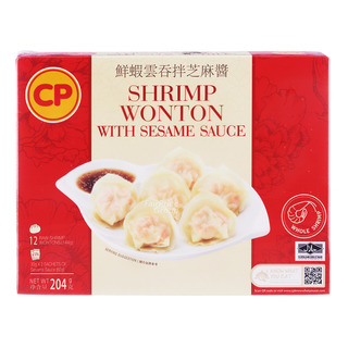 CP Shrimp Wonton with Sesame Sauce