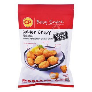 CP Easy Snack - Golden Crispy Chicken Chunk