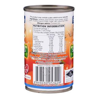 FairPrice Sardines in Tomato Sauce