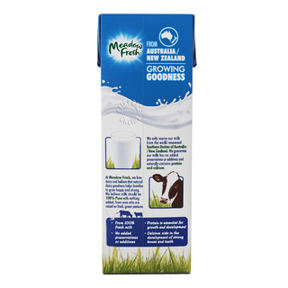 Meadow Fresh New Zealand UHT Pure Milk - Full Cream