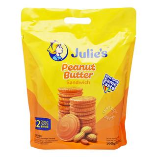 Julie's Sandwich Biscuits - Peanut Butter