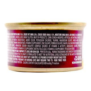 Fancy Feast Grilled in Gravy Cat Food - Chicken