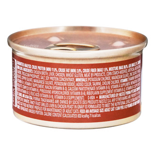 Fancy Feast Grilled in Gravy Cat Food - Liver & Chicken