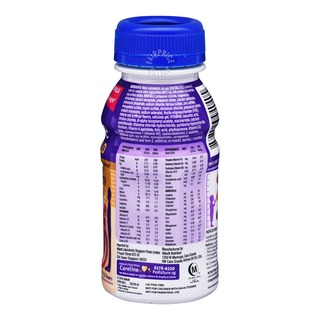 PediaSure TripleSure Ready To Drink Bottle Milk - Vanilla
