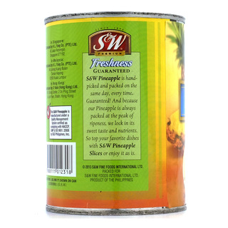 S&W Premium Pineapples - Slices
