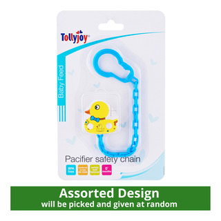Tollyjoy Baby Pacifier Safety Chain