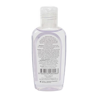 FairPrice Hand Sanitiser - Lavender
