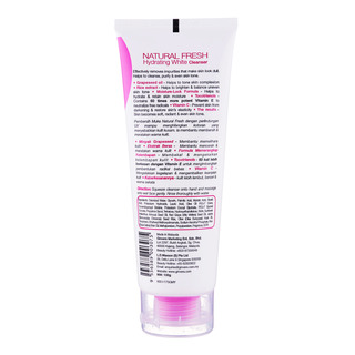 Ginvera Natural Fresh Facial Scrub - Hydrating White