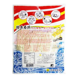 Sanwa Dried Fish Snack - Strips