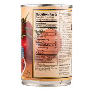 S&W Premium Tomatoes - Ready-Cut (No Salt)