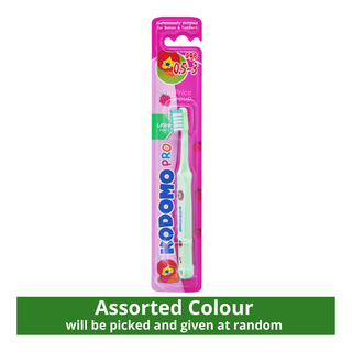 Kodomo Children Toothbrush - Pro (0.5 - 3 years old)
