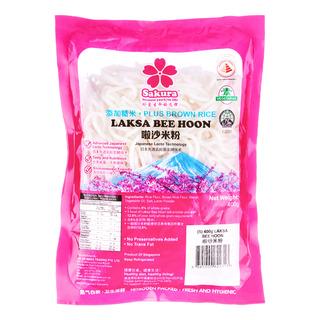 Sakura Brown Rice Noodles - Laksa Bee Hoon