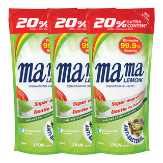 Mama Lemon Dishwashing Liquid Refill - Green Tea