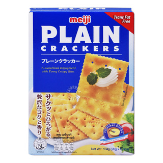 Meiji Plain Crackers - Original