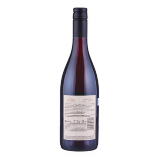 Trivento Tribu Red Wine - Pinot Noir