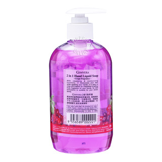 Ginvera 2 in 1 Hand Liquid Soap - Grape