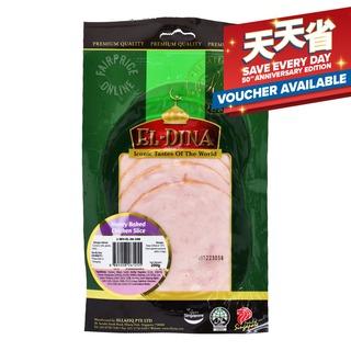 El-Dina Chicken Slice - Honey Baked