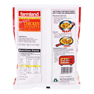 Farmland Frozen Chicken Nuggets - Hot and Spicy