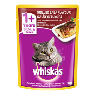 Whiskas Pouch Cat Food - Grilled Saba