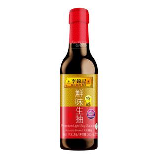 Lee Kum Kee Soy Sauce - Light (Premium)