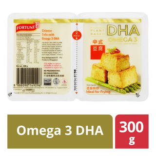 Fortune Chinese Tofu - Omega 3 DHA
