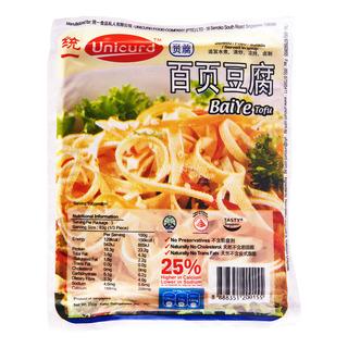 Unicurd Baiye Tofu