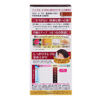 Salon de Pro Liquid Hair Colour - 2 Golden Brown
