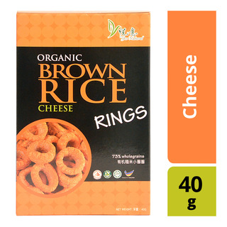 Yes Natural Organic Brown Rice Ring - Cheese