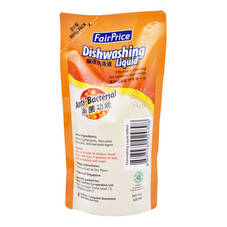 FairPrice Dishwashing Liquid Detergent Refill - Anti-Bacterial