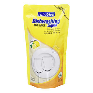 FairPrice Dishwashing Liquid Detergent Refill - Lemon