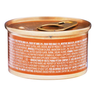 Fancy Feast Gravy Lovers Cat Food - Ocean Whitefish & Tuna