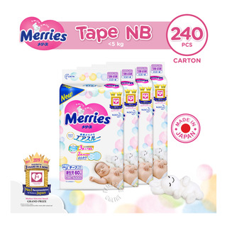 Merries Tape Diapers - New Born (0 - 5kg)