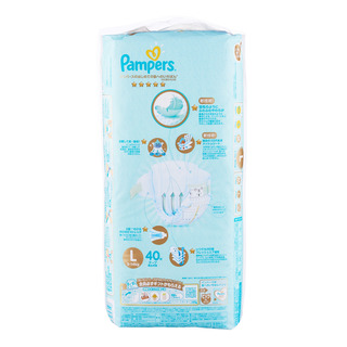 Pampers Premium Care Diapers - L (9 - 14kg)