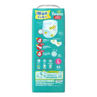 Pampers Baby Dry Pants - L (9 - 14kg)