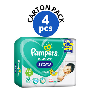 Pampers Baby Dry Pants - XXL (15 - 28kg)