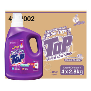 Top Concentrated Liquid Detergent - Super Low Suds