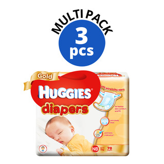 Huggies Gold Diapers - New Born (Up to 5kg)