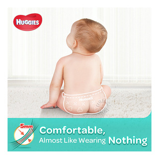 Huggies Platinum Diapers - S (4 - 8kg)