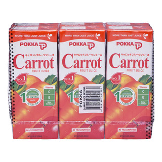Pokka Packet Drink - Carrot Juice